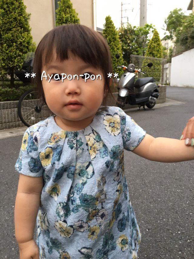 f:id:chihiyoko:20180228000739j:image
