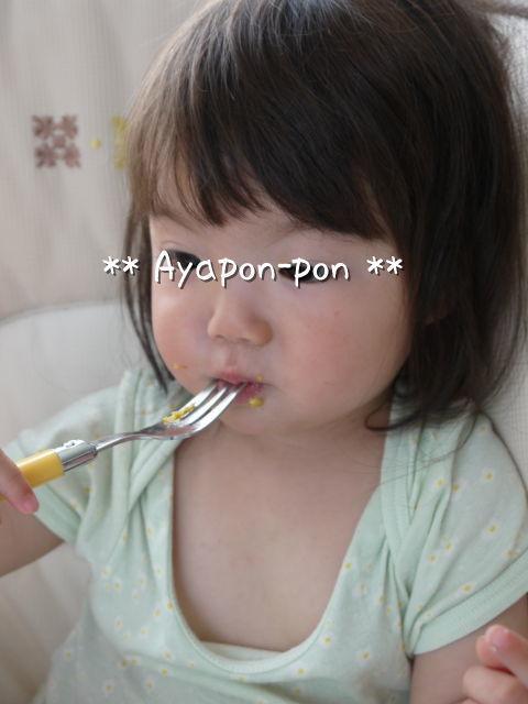 f:id:chihiyoko:20181002134003j:image