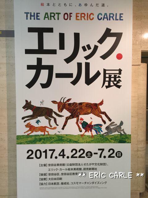 f:id:chihiyoko:20181014165847j:image