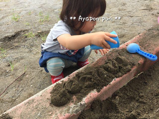 f:id:chihiyoko:20181014190930j:image