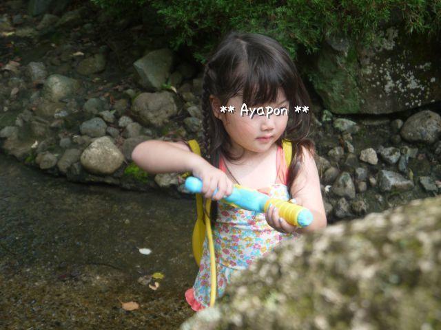 あや3歳、ふるさと公園
