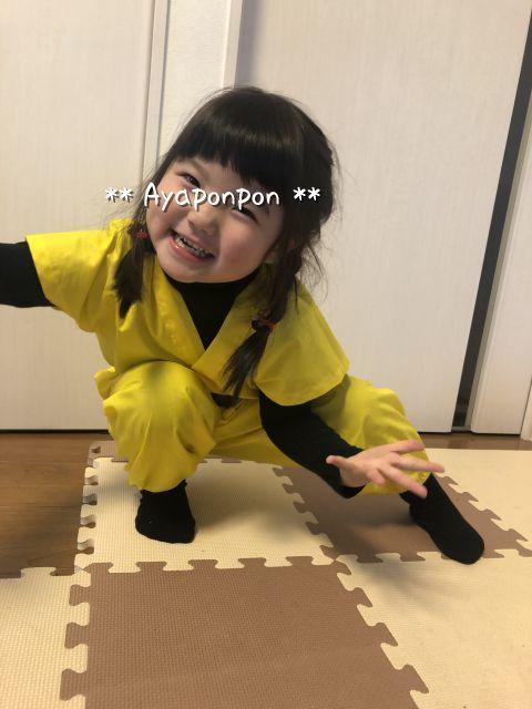 あや4歳・お遊戯会の衣装