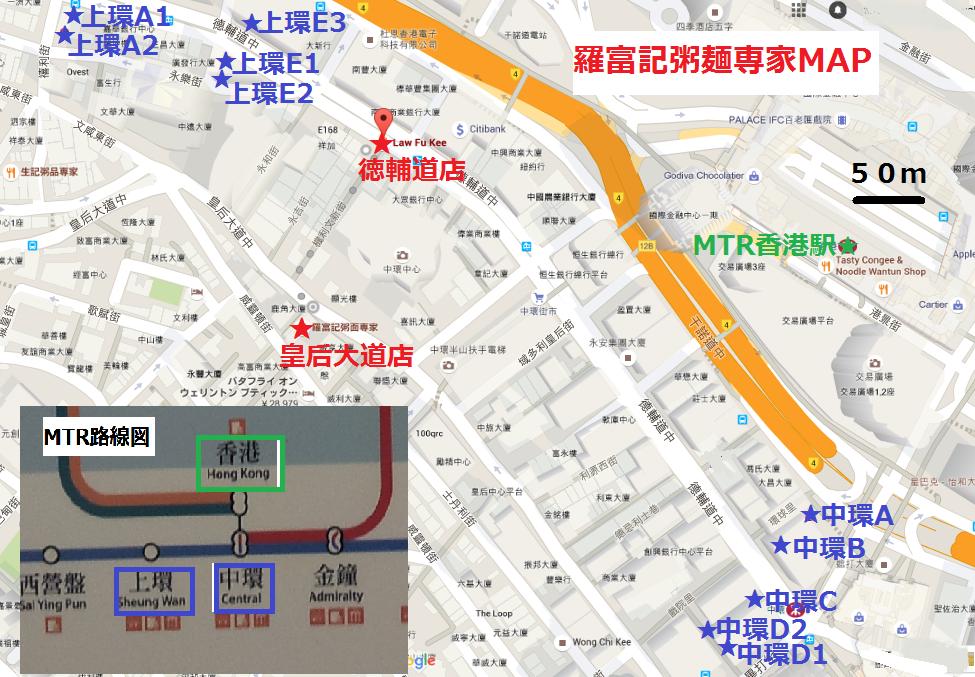 f:id:chihonakajima:20151105112003p:plain