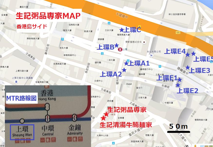 f:id:chihonakajima:20151105151256p:plain