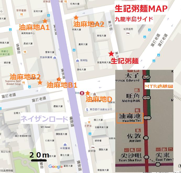 f:id:chihonakajima:20151105151633p:plain