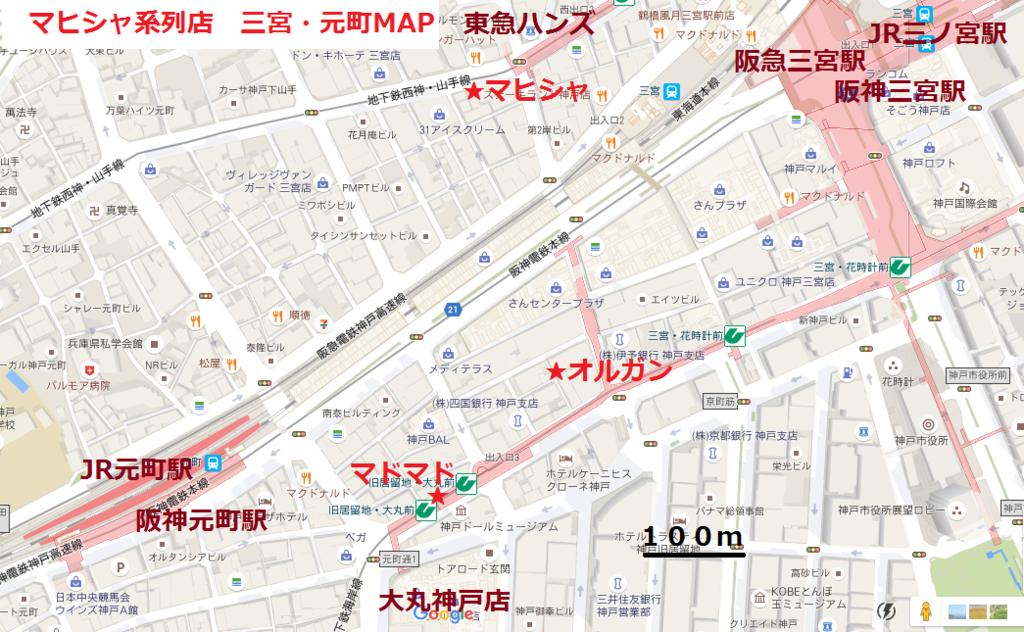 f:id:chihonakajima:20151111085054p:plain