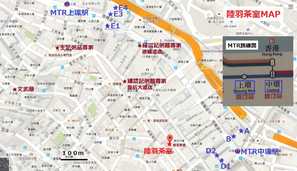 f:id:chihonakajima:20151111175109p:plain