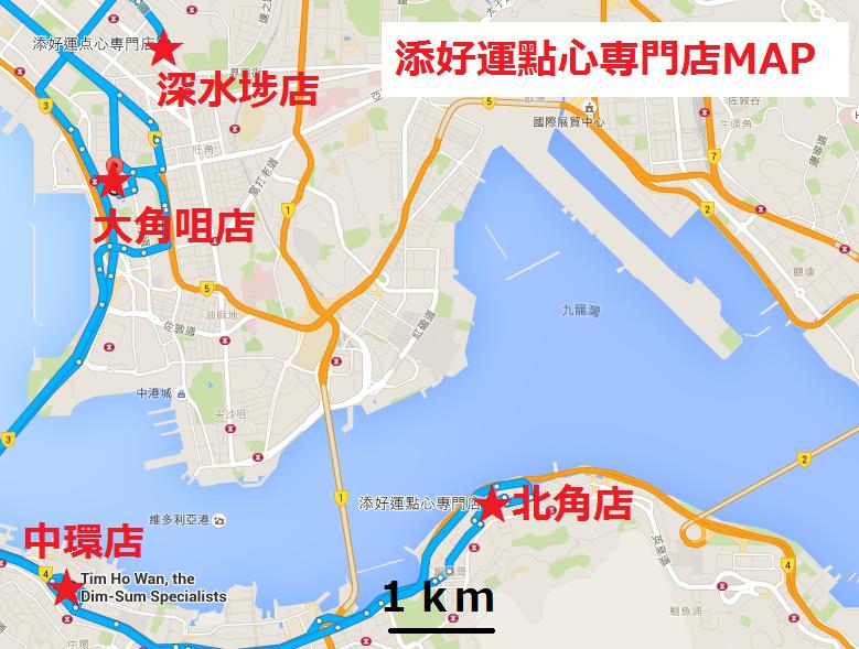 f:id:chihonakajima:20151111205008p:plain