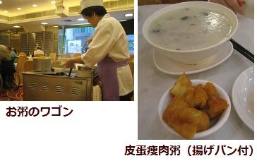 f:id:chihonakajima:20151208222236j:plain