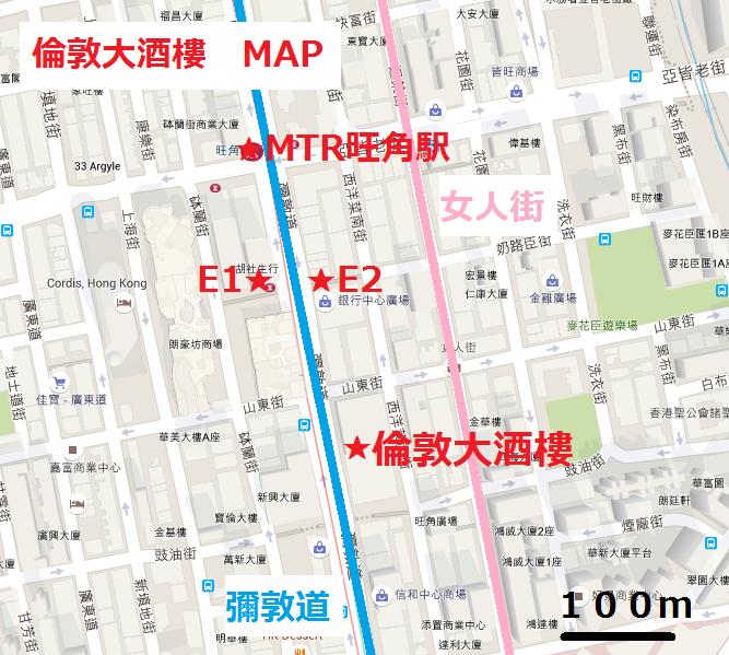 f:id:chihonakajima:20151209121339p:plain