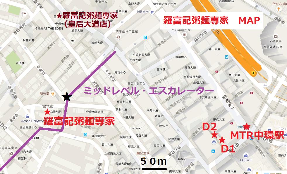 f:id:chihonakajima:20151212132022p:plain