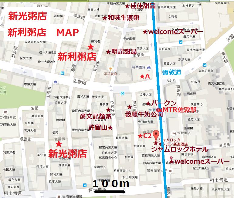 f:id:chihonakajima:20151214130452p:plain