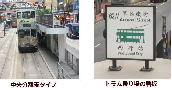 f:id:chihonakajima:20151218122239j:plain
