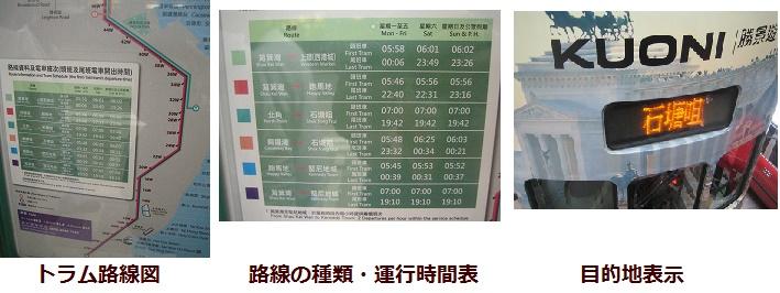 f:id:chihonakajima:20151218124144j:plain
