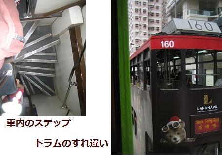f:id:chihonakajima:20151218132149j:plain