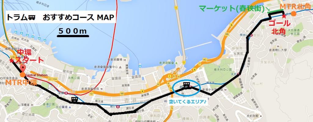 f:id:chihonakajima:20151221220920p:plain