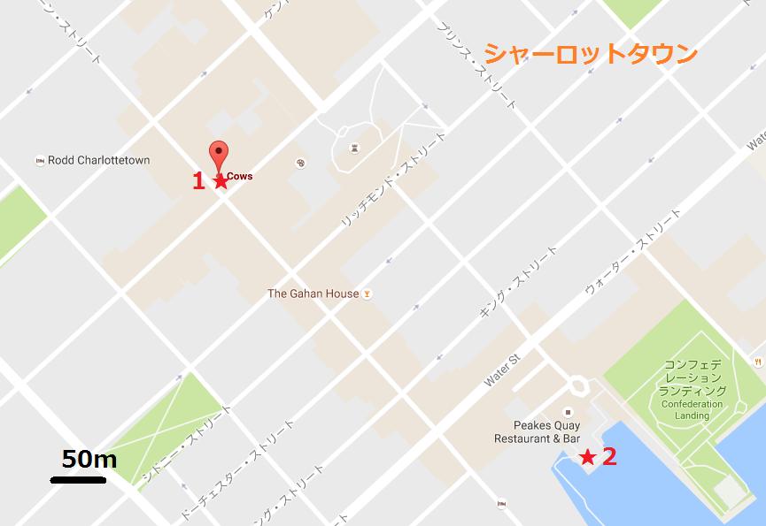f:id:chihonakajima:20161015120433p:plain