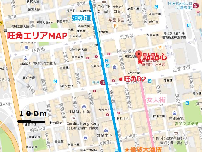f:id:chihonakajima:20161103181212p:plain