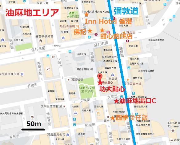 f:id:chihonakajima:20161104164151p:plain
