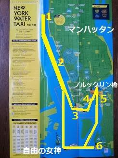 f:id:chihonakajima:20161105112838j:plain