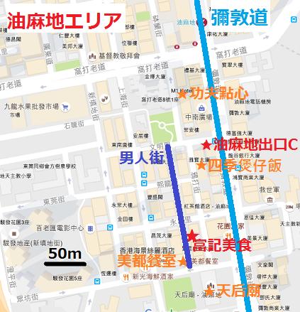 f:id:chihonakajima:20161105171542p:plain