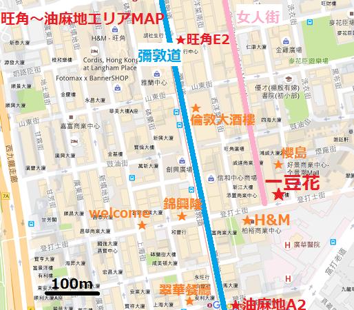 f:id:chihonakajima:20161107150134p:plain