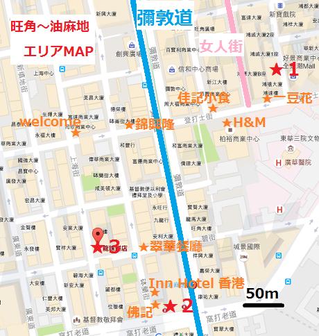 f:id:chihonakajima:20161108135226p:plain