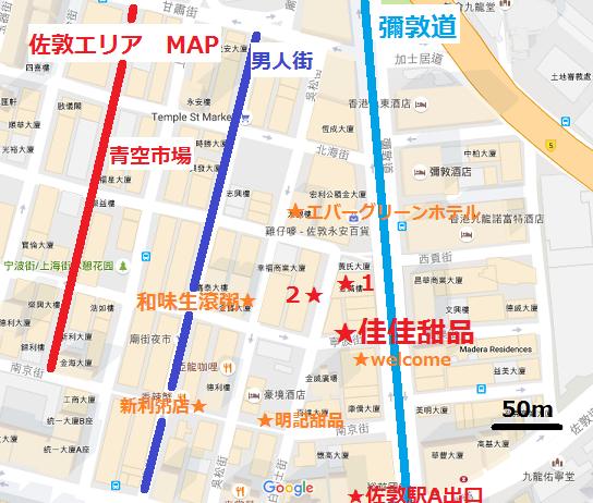 f:id:chihonakajima:20161109162720p:plain