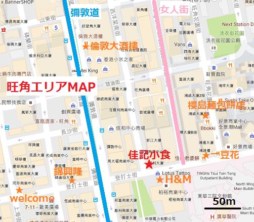 f:id:chihonakajima:20161112131126p:plain