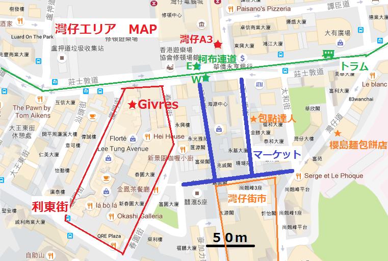 f:id:chihonakajima:20161113131327p:plain