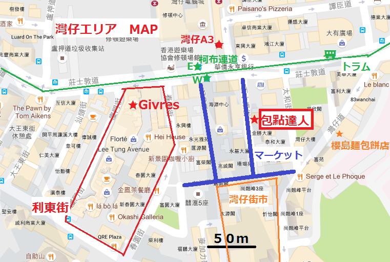 f:id:chihonakajima:20161114114933p:plain