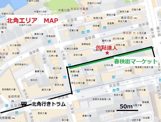 f:id:chihonakajima:20161114121504p:plain