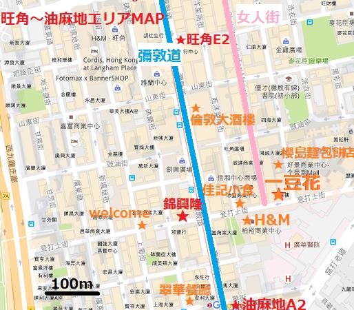 f:id:chihonakajima:20161116132204p:plain