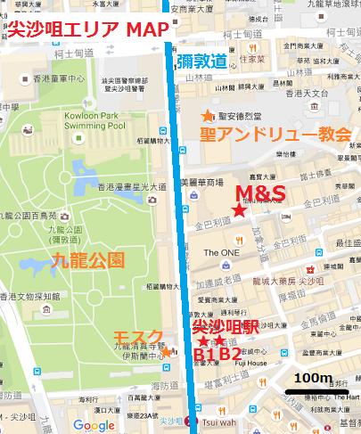 f:id:chihonakajima:20161123170835p:plain