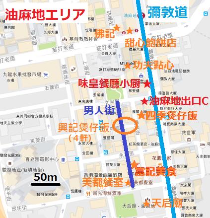f:id:chihonakajima:20161201171812p:plain