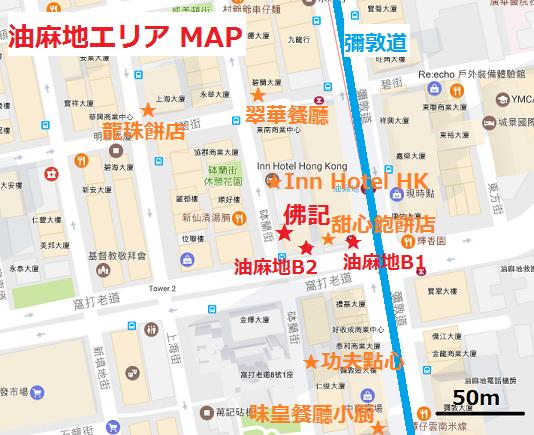 f:id:chihonakajima:20161211181221p:plain
