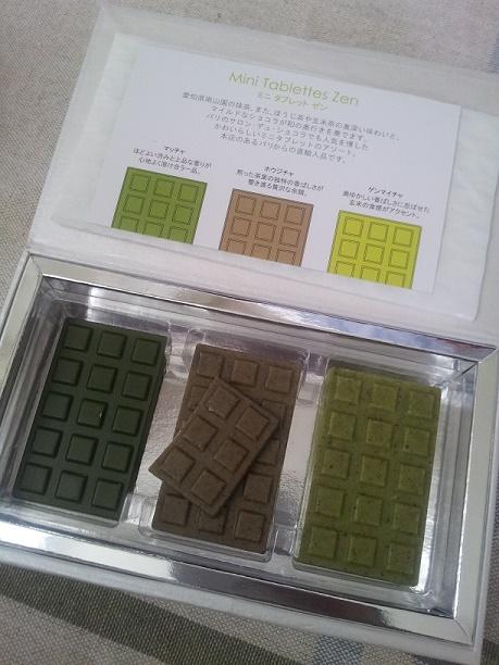 f:id:chihonakajima:20170209180339j:plain