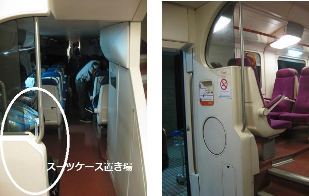 f:id:chihonakajima:20170413183136j:plain