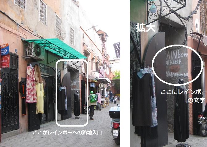 f:id:chihonakajima:20170416131357j:plain