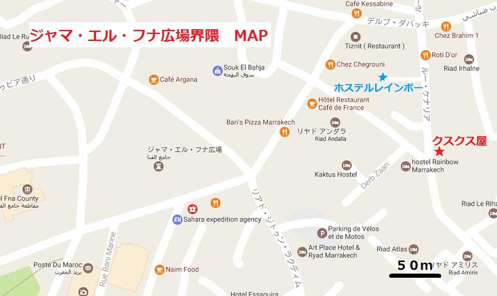 f:id:chihonakajima:20170416134326p:plain