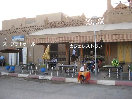 f:id:chihonakajima:20170420125855j:plain