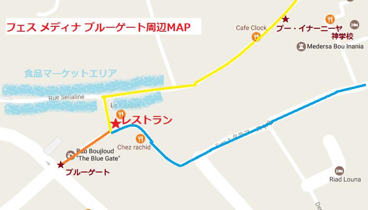 f:id:chihonakajima:20170509160142p:plain