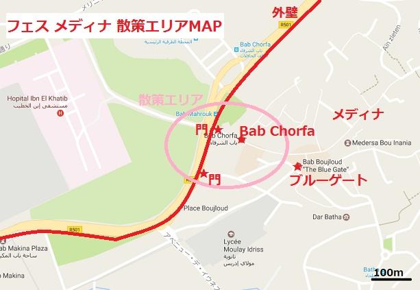 f:id:chihonakajima:20170511125107j:plain