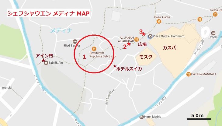 f:id:chihonakajima:20170516105916j:plain