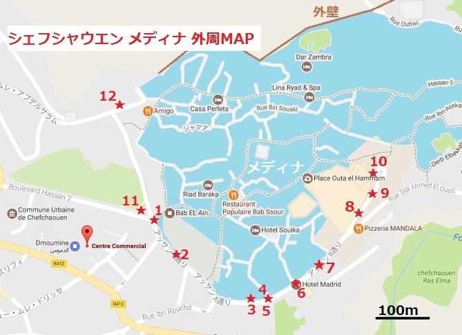 f:id:chihonakajima:20170516131142j:plain