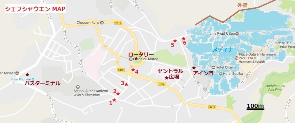 f:id:chihonakajima:20170519123554j:plain