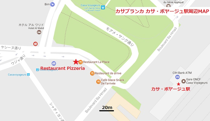f:id:chihonakajima:20170525120659j:plain