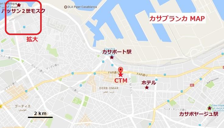 f:id:chihonakajima:20170526111357j:plain