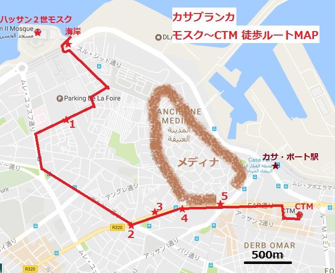 f:id:chihonakajima:20170526125540j:plain