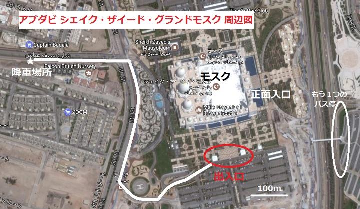 f:id:chihonakajima:20170617125156j:plain